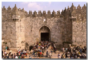 The Damascus Gate